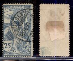 ESTERO - SVIZZERA - 1900 - 25 Cent UPU (73 II) - Usato (40) - Francobolli