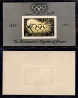 ESTERO - YEMEN DEL NORD - 1960 - Foglietto Olimpiadi Roma (Block 2)- Gomma Integra - Francobolli