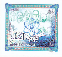 Algeria New Issue 2019, Science Day Souvenir Sheet Issued- MNH- SKRILL PAYMENT ONLY - Algeria (1962-...)