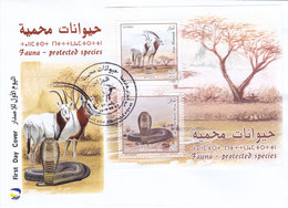 Algeria New Issue 2019,Protedcted Animals, Issued Only In Souvenir Sheet On FDC Nice Topical- SKRILL PAYMENT ONLY - Algeria (1962-...)