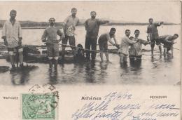 CPA  Grèce. ATHENES. Pêcheurs. 1903 - Grèce