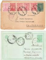 Lot De 4 Cartes Entiers Postaux De BULGARIE Oblitérés Stationery Cards From Bulgaria Années 1910 Cancelled - Postkaarten