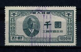 Ref 1294 - Korea Used Revenue Fiscal Cinderella Stamp - Korea (...-1945)