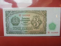 BULGARIE 3 LEVA 1951 PEU CIRCULER/NEUF - Bulgarie