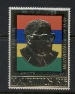 Mauritius 1980 Prime Minister , Gold Foil Embossed MUH - Mauritius (1968-...)
