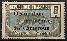 NB - [827663]TB//*/Mh-c:40e-Cameroun 1916 - N° 56, 5c Vert Et Bleu, Léopard, 'Occupation Française Au Cameroun', Colonie - Cameroun (1915-1959)