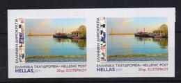 GREECE STAMPS 2019/ CHANIA CRETE-MNH-SELF ADHESIVE STAMPS(horizontally Pair)-MNH - Grecia