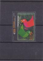 2003 - Europa Cept - Açores - N° YT 484** - 2003