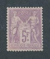 "CV-27: FRANCE: Lot Avec ""SAGE N/U"" N°95 NSG - 1876-1898 Sage (Type II)"