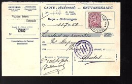 Ontvangkaart Valcke Frères Ostende GHISTELLE (635) - Belgique