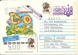 Ukraine Registered Cover Sent To Denmark Stryj 11-01-1993?? - Ukraine