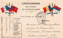 """CP-  Correspondance Des Armées De La République---  """" 6 Drapeaux """"-- - Marcophilie (Lettres)"""