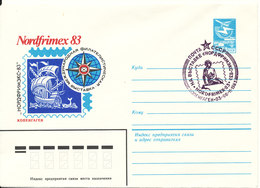 USSR Postal Stationery Cover With Special Postmark Nordfrimex 83 3-6/11-1983 - 1923-1991 USSR