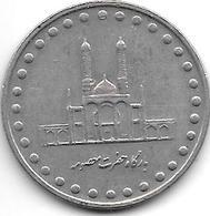 *iran 50 Rials Sh1375 Km 1260 Vf+ - Iran