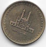 Iran 50 Rials Sh1383 Km 1266  Unc - Iran