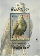 "MACEDONIA /NORTH-MACEDONIA /MAKEDONIEN -EUROPA 2019 -NATIONAL BIRDS.-""AVES -BIRDS -VÖGEL-OISEAUX""-HOJITA BLOQUE - 2019"
