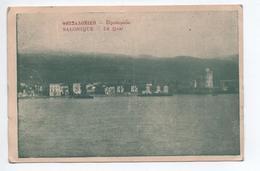 SALONIQUE (GRECE) - LE QUAI - Greece