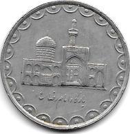 *iran 100 Rials Sh1372 Km 1261.2    Vf+ - Iran