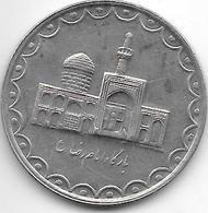 *iran 100 Rials Sh1376 Km 1261.2    Xf+ - Iran