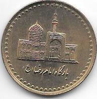 *iran 100 Rials Sh1383 Km 1267    Unc - Iran