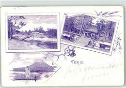 52785560 - Tokyo Tokio - Giappone