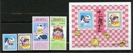 Japan, Yvert 2072/2075+BF149, MNH - 1989-... Empereur Akihito (Ere Heisei)