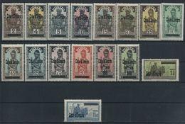 1933 Costa D'Avorio, Francobolli Alto Volta Soprastampati, Serie Cimpleta Nuova (*) Linguellata - Costa D'Avorio (1892-1944)