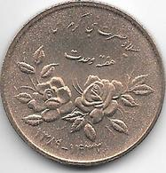 Iran 5000 Rials Sh1389 Km 1277  Unc - Iran