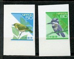 Japan, Yvert 2079b&2080b, MNH - 1989-... Empereur Akihito (Ere Heisei)