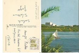 Sudan Friendship & Nile View - Shipping On The River - P.card Khartoum 6apr1982 X Italy - Soudan