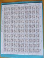TIMBRE : FRANCE : No: 5234 FEUILLE ENTIERE XX,timbres En Bon état - Feuilles Complètes