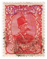 Iran Persia 1902, Scott 209, Mint, CV 100 $ - Iran