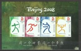 Vanuata 2008 Mi Block 63 MNH SUMMER OLYMPICS BEIJING 2008 (READ) - Summer 2008: Beijing