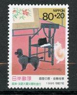 Japan, Yvert 2174, MNH - 1989-... Empereur Akihito (Ere Heisei)