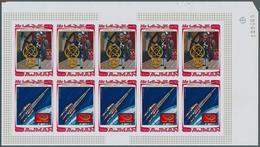 Adschman / Ajman: 1971, Ajman, Project Mars, Lot Of 3 Different Proof Sheets Each Containing 5 Seten - Ajman