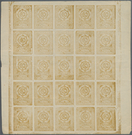 Afghanistan - Paketmarken: 1909, 3 Sch. Bister, Complete Sheet Imperforated. Some Faults But Scarce - Afghanistan