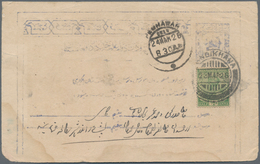 Afghanistan - Ganzsachen: 1826, 4 Paisa Stationery Card With 1/2 A. Green Of India From LANDIKHANA T - Afghanistan