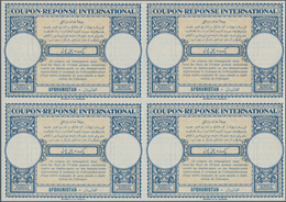 Afghanistan - Ganzsachen: 1947. International Reply Coupon (London Type) In An Unused Block Of 4. Is - Afghanistan