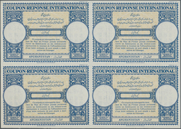 Afghanistan - Ganzsachen: 1957. International Reply Coupon (London Type) In An Unused Block Of 4. Is - Afghanistan