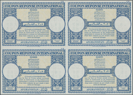 Afghanistan - Ganzsachen: 1965. International Reply Coupon (London Type) In An Unused Block Of 4. Is - Afghanistan