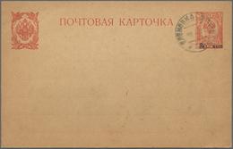 Armenien: 1920 Unused Postal Stationery Card Of Russia With Revaluation (30 On 5 Kop) CTO In Elenovk - Armenië