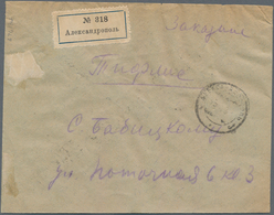 Armenien: 1920 Registered Cover Franked With Strip Of Five 60 K On 1 Kop. (many Defects Of Surcharge - Armenië