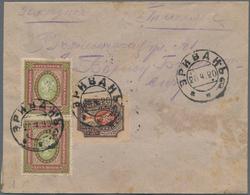 Armenien: 1920 Registered Cover (registration Label Missed) Franked With 2x3,50 R And 1 R From Yerev - Armenië