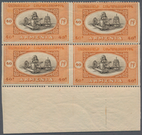 Armenien: 1920. Nice Group Of Varieties From The Prepared, But Not Issued Definitives Ordered By The - Armenië
