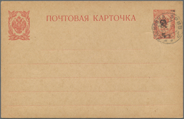 Armenien: 1921 Unused Postal Stationery Card With Revaluation (surcharge 5 R On 3 Kop.) CTO With Ele - Armenië