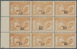 """Armenien: 1922 (April) - 1923 (Jan.). SURCHARGE On Unissued Stamps Of 1921 (""""Mytholigical Sculptures - Armenien"""
