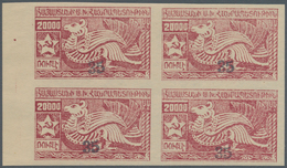 """Armenien: 1922 (April)-1923 (Jan). SURCH. On Unissued Stamps Of 1921 (""""Mythological Creatures - Drag - Armenië"""