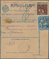 Armenien: 1923 Postal Money Order (form Of Vladikavkaz Caucasus) Franked With 30000 Violet On 500R R - Armenien