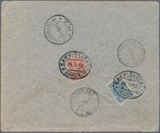 "Aserbaidschan - Stempel: 1912, ""BAKU - ENZELI B 21/7/12"" Ship Mail Cancellation (passenger Steamship - Aserbaidschan"