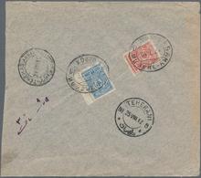 """Aserbaidschan - Stempel: 1912, """"BAKU - ENZELI A 7/7/12"""" Ship Mail Cancellation (Oil Tanker Schooner - Azerbeidzjan"""